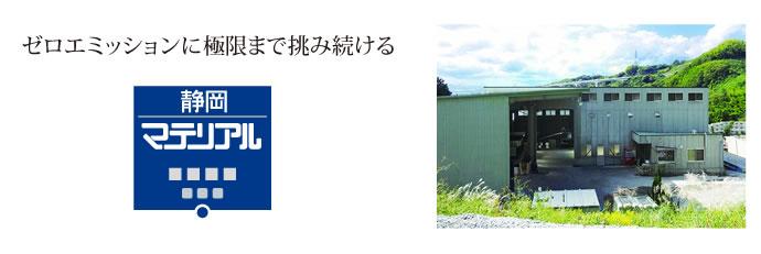 page_company